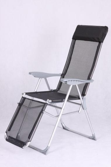 Relaxsessel mit fu teil gartensessel liegesessel for Sessel mit stoffbezug liegesessel